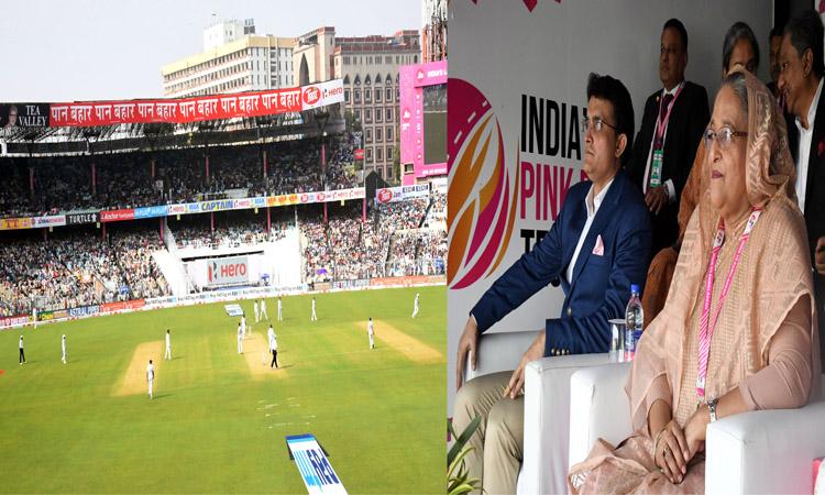 ভারতের ইডেন গার্ডেনে বাংলাদেশ-ভারত টেস্ট ম্যাচ উপভোগ করেন প্রধানমন্ত্রী শেখ হাসিনা