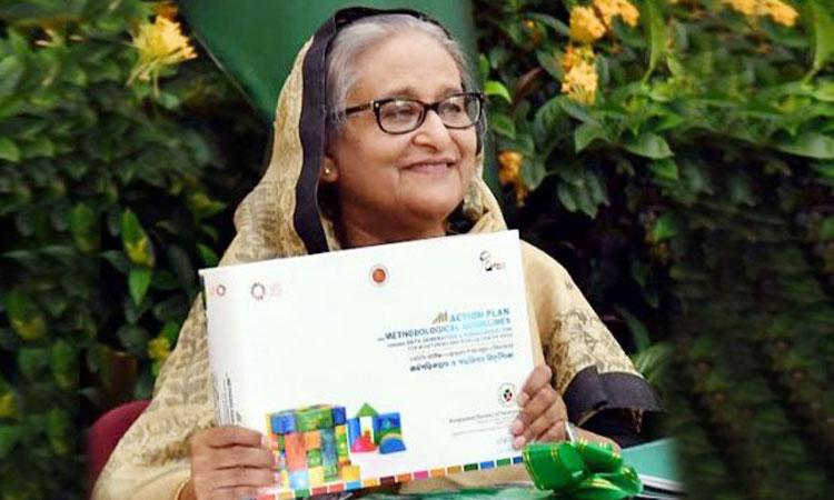 প্রধানমন্ত্রী শেখ হাসিনা ভিডিও কনফারেন্সে 'একনেক' সভায় সভাপতিত্ব করেন